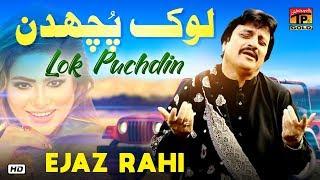 Lok Puchdin | Ejaz Rahi | Latest Punjabi and Saraiki Song 2020 | TP Gold