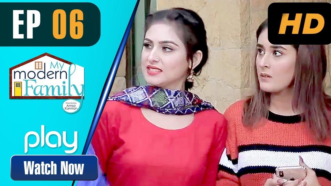 Download My Modern Family - Episode 6   Play Tv Dramas   Sajid Shah, Irfan Motiwala   Pakistani Drama