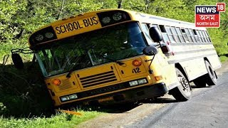 School Bus Meets Accident After Losing Control, No One Injured