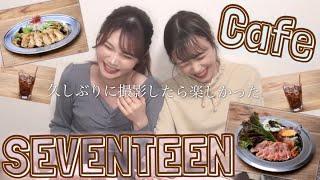 セブチうちカフェ第3弾【セブチ/SEVENTEEN/세븐틴】