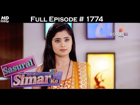 Sasural Simar Ka - 20th March 2017 - ससुराल सिमर का - Full Episode (HD)