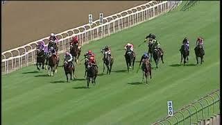 Vidéo de la course PMU MAIDEN JUVENILE PLATE