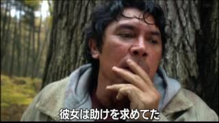 映画「ネバー・フォーゲット」