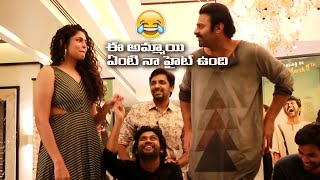 Salaar Prabhas Hilarious Fun With Jathi Ratnalu Team | Jathi Ratnalu Trailer Launch By Prabhas
