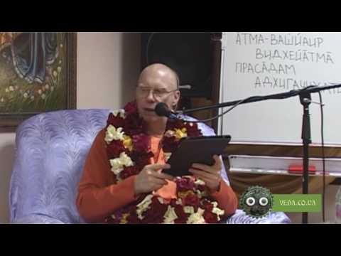 Бхагавад Гита 2.64 - Бхакти Чайтанья Свами