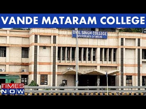 DU College Is Now Called 'Vande Mataram College', Move Sparks Massive Row