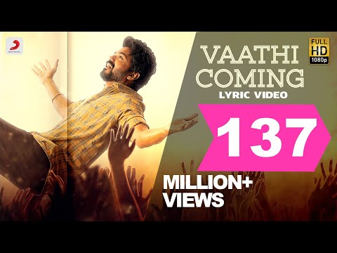 Master Movie Vaathi Coming Lyric Song | Thalapathy Vijay | Lokesh Kanagaraj