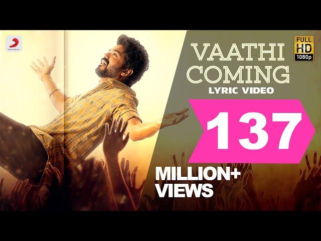 Master - Vaathi Coming Lyric | Thalapathy Vijay | Anirudh Ravichander | Lokesh Kanagaraj