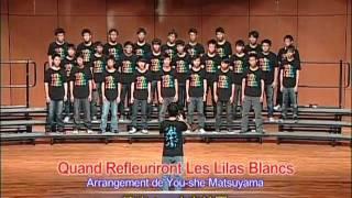 Quand Refleuriront Les Lilas Blancs -- 2011年美律音樂會(台中一中在校合唱團)