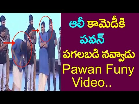 Thumbnail: PAWAN KALYAN'S FUNNY VIDEO | Best Movement In Katamarayudu Pre Release Event | Friday Poster