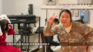 Publication Date: 2019-12-22 | Video Title: 佛教大光慈航中學 20191220 師生同樂日