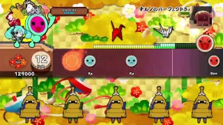 Taiko no Tatsujin : Quick Look with drum controller