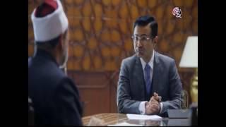بالفيديو.. الإمام الأكبر: أتحدى أى شخص يأتى بآية أو حديث يأمر بتعدد الزوجات