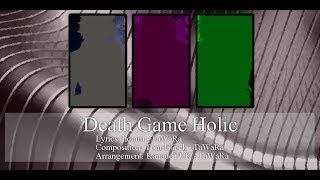 UNDEAD - Death Game Holic