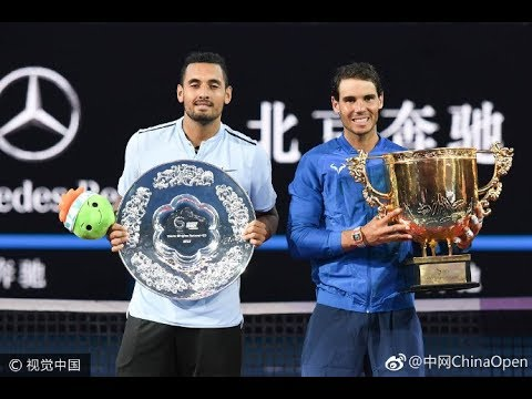 El Español RAFAEL NADAL vs. Aussie NICK KYRGIOS  🎾  2017 China Open
