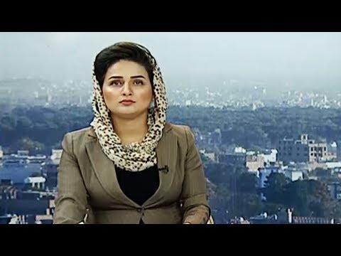 Afghanistan Pashto News 12.11.2017  د افغانستان خبرونه