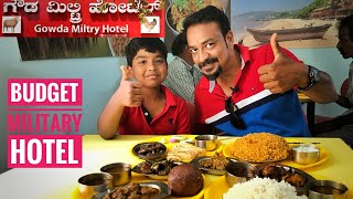 Gowda military Hotel |Budget Military Hotel In Bangalore | Non Veg Food In Bangalore | Food Review