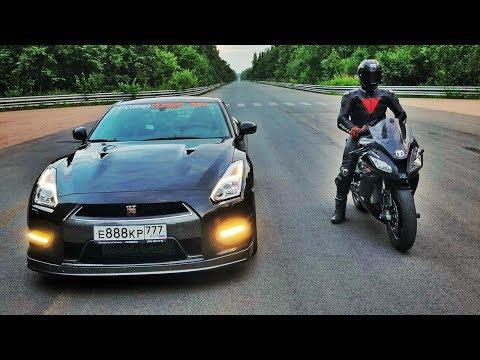 950 л.с. Nissan GT-R vs 210 л.с. Kawasaki ZX10R - Видео онлайн