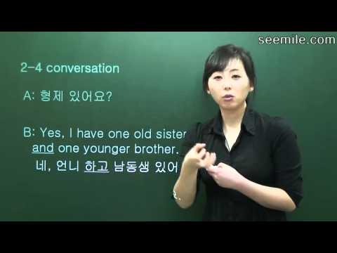 (Fun Fun Korean Conversation II) 2. Introducing family, Father, Mother...가족 소개,  부모님, 형제 자매