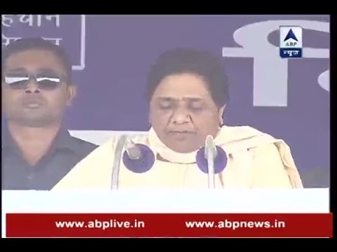 WATCH FULL: BSP supremo Mayawati addresses rally in UP's Allahabad
