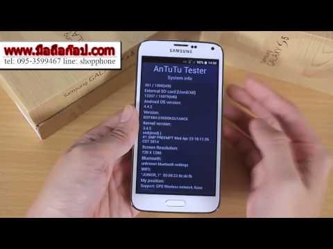 มือถือก๊อป Samsung Galaxy S5 เวอร์ชั่น 2014 ก็อป เหมือนแท้ 4 Core 3G MTK6582 RAM 1GB ROM 16GB