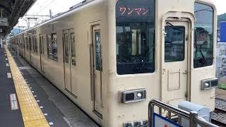 東武越生線8000系クリーム越生発車!