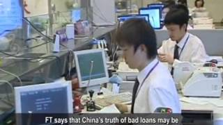 More Money Printing Expected In China