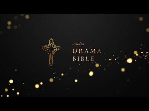 드라마바이블 - Drama Bible, 북클럽 thumb