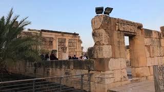 Capernaum Sermon Trailer