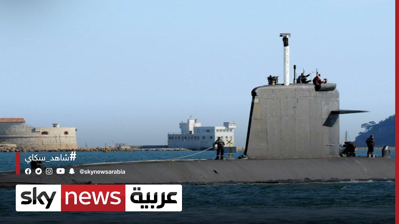 أزمة الغواصات.. أستراليا: إلغاء صفقة الغواصات لخدمة مصالحنا  - نشر قبل 3 ساعة