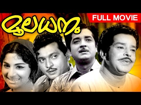 Malayalam Classic Movie | Mooladhanam | Full Movie | Ft. Prem Nazir, Sathyan, Sharada