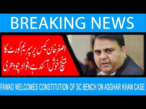 Fawad welcomes constitution of SC bench on Asghar Khan case | 9 February 2019 | 92NewsHD