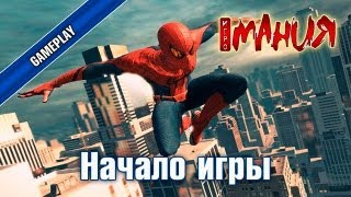 ▶ The Amazing Spider-Man - Начало игры [XBOX 360, RUS]
