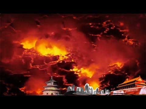 《地理中国》 20180420 走近火山 | CCTV科教