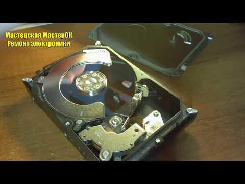 Эксперимент 2. Оставить отпечаток пальца на блине магнитной поверхности жесткого диска