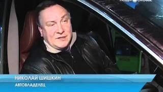 видео пройти техосмотр в москве