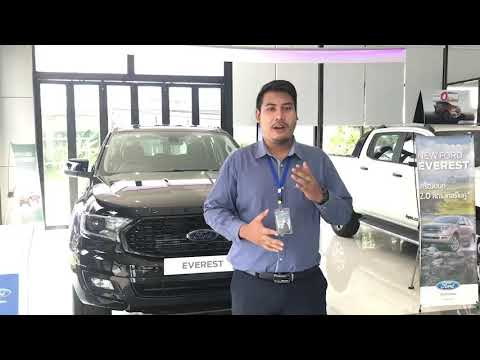 New Ford Everest Sport 2020