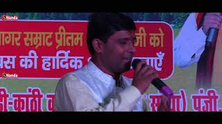 Pritam bhartwan live performance in Dehradun #uttrakhandi song 2018