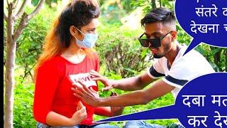 AK malik uncut ye suhagrat kya hota hai prank with cute hote model clip 7 AK Malik pranks MyTub.uz
