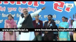 Yograj Singh ਦਿਲ ਦੀਆ ਗੱਲਾਂ Son of Baba Deep Singh Ji (Cheema Mela) 2017
