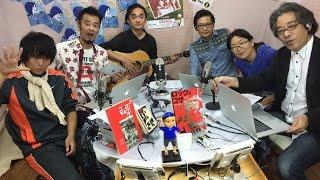 1月6日放送の木曜キネマ探偵団は、 東京からのスペシャルゲスト、ギタリ...