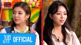 [CSI] Codename : Secret ITZY EP.09 Highlight