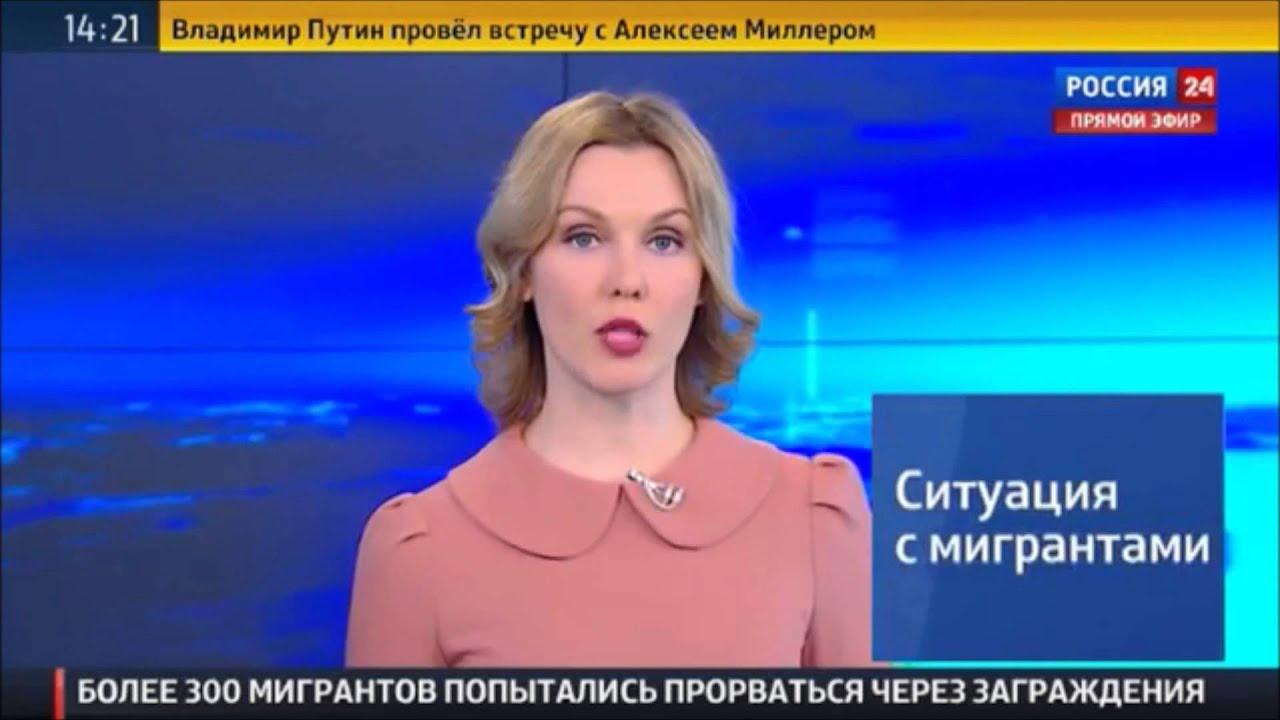 Новости панино панинского района воронежской области