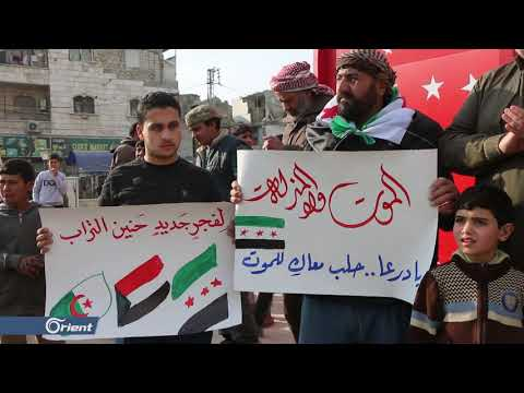 مظاهرة في مدينة الباب شرق حلب تضامنا مع المتظاهرين في محافظة درعا - سوريا