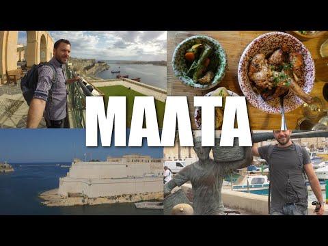 Happy Traveller στη Μάλτα   FULL