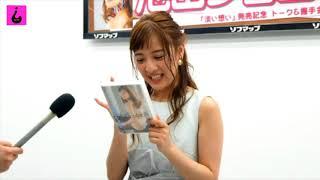 池田ショコラ 自分史上最もセクシーな作品に「これ以上はできないです」...