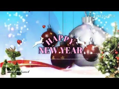 صور رأس السنة الميلادية