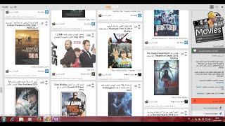 كيفية التحميل من ماي ايجي 2015-How to download from myegy