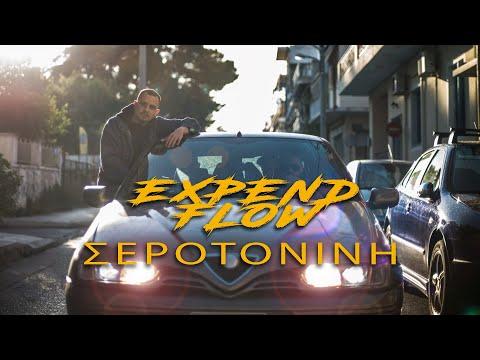 7. Expend Flow - Σεροτονίνη (prod. Philodox)