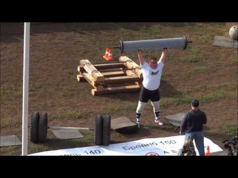 International Strongman Competition 2013. Russia. Part 1